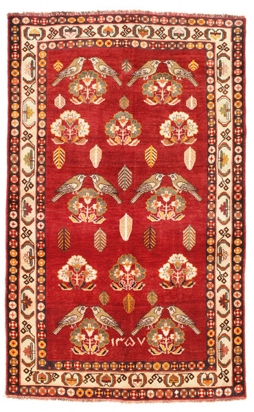 Qashqai Rug 153X248 Authentic  Oriental Handknotted Rust Red/Beige (Wool, Persia/Iran)