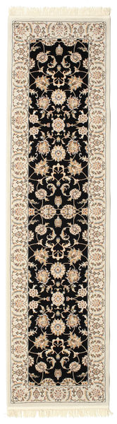 Nain Neizar Rug 80X300 Oriental Hallway Runner  Beige/Light Brown ( Turkey)