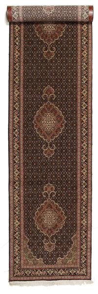 Tabriz 50 Raj with silk carpet VAZZU86