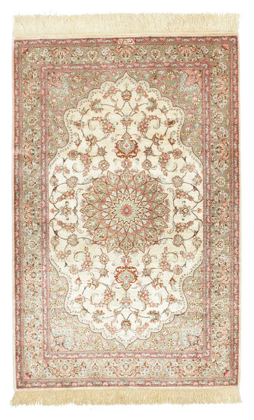 Ghom Silke Signert: Ghom Rahimi Teppe 79X121 Ekte Orientalsk Håndknyttet Beige/Lysbrun (Silke, Persia/Iran)