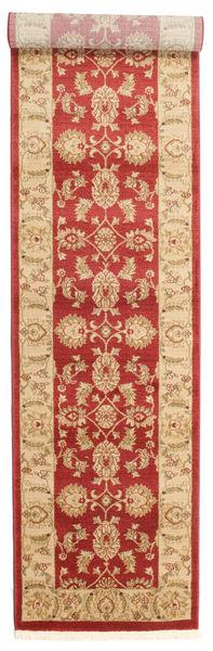 Ziegler Kaspin - Rood tapijt RVD7138