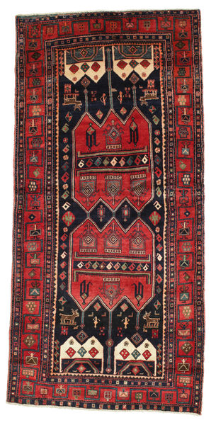 Kurdi Rug 130X274 Authentic  Oriental Handknotted Dark Blue/Rust Red (Wool, Persia/Iran)