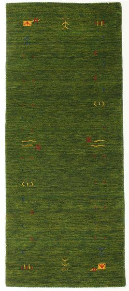Tapis Gabbeh Loom Frame - Vert CVD5722