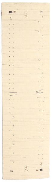 Gabbeh Loom Frame - Gebroken wit tapijt CVD5692