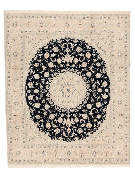 Nain 9La Rug 250X306 Authentic  Oriental Handknotted Beige/Light Grey Large (Wool/Silk, Persia/Iran)