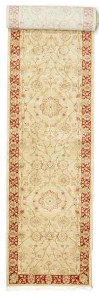 Farahan Ziegler - Beige/Rød Teppe 80X500 Orientalsk Teppeløpere Beige/Lysbrun ( Tyrkia)