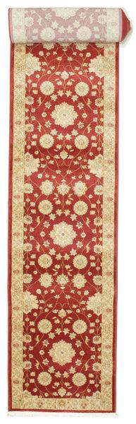 Farahan Ziegler - Κόκκινα χαλι RVD9683