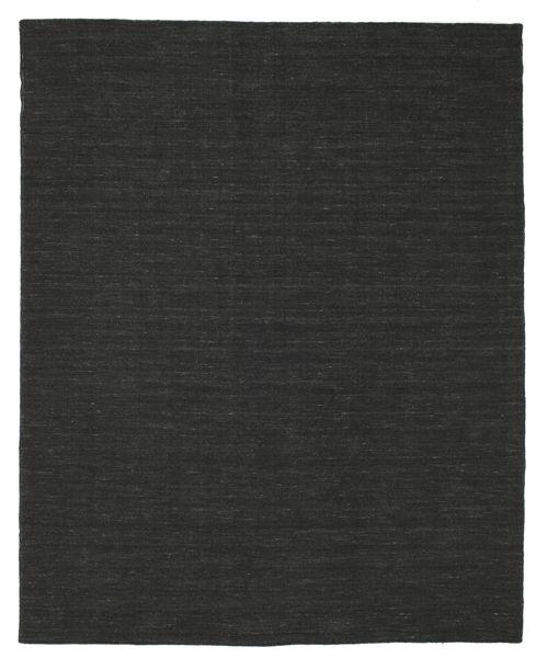 Kelim loom - Schwarz Teppich CVD8933
