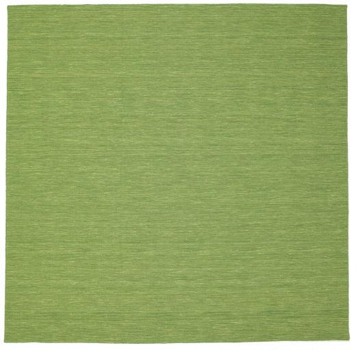キリム ルーム - グリーン 絨毯 300X300 モダン 手織り 正方形 オリーブ色/ライトグリーン 大きな (ウール, インド)
