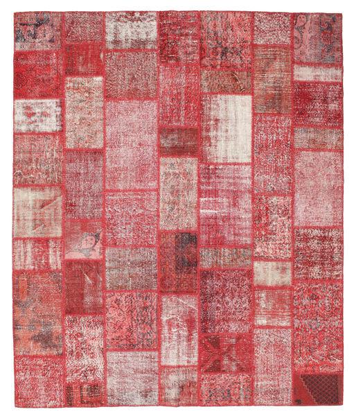 Patchwork Rug 252X301 Authentic  Modern Handknotted Dark Beige/Rust Red Large (Wool, Turkey)