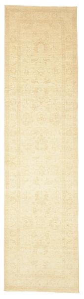 Ziegler 絨毯 79X303 オリエンタル 手織り 廊下 カーペット ベージュ/薄茶色 (ウール, パキスタン)