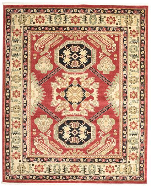 Kazak Mirvan Teppich  250X300 Orientalischer Beige/Braun Großer ( Türkei)