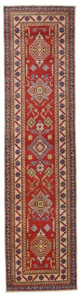 Kazak-matto NAL468