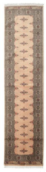 Pakistan Bokhara 3Ply Rug 78X312 Authentic  Oriental Handknotted Hallway Runner  Light Grey/Brown (Wool, Pakistan)