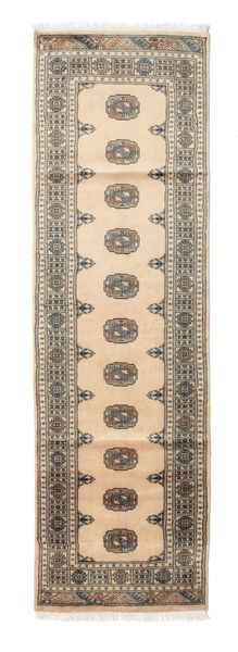 Pakistan Bokhara 3Ply Rug 77X252 Authentic  Oriental Handknotted Hallway Runner  Light Brown/Beige (Wool, Pakistan)