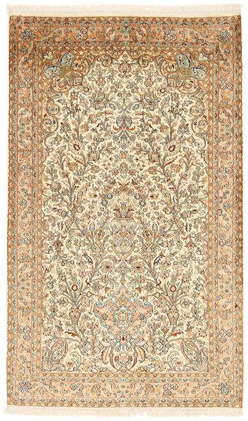 Kashmir ren silke teppe XVZC229