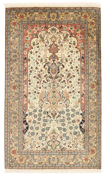 Kashmir ren silke teppe XVZC280