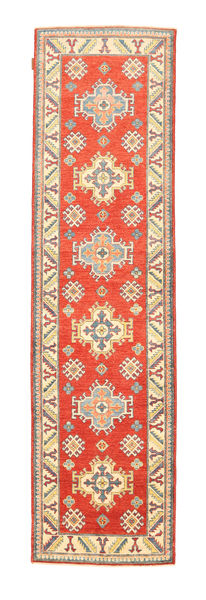 Tapis Kazak NAR314