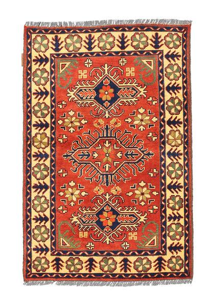 Afghan Kargahi Teppe 82X121 Ekte Orientalsk Håndknyttet Rust/Mørk Lilla (Ull, Afghanistan)
