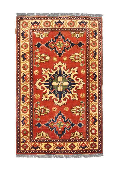 Afghan Kargahi Teppe 99X159 Ekte Orientalsk Håndknyttet Rust/Mørk Lilla (Ull, Afghanistan)