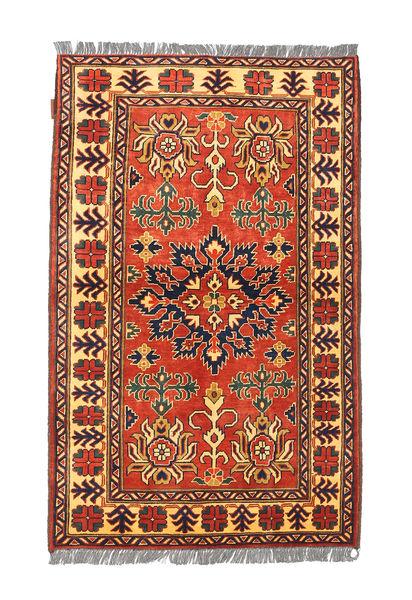 Afghan Kargahi Teppe 97X158 Ekte Orientalsk Håndknyttet Rust/Mørk Brun (Ull, Afghanistan)