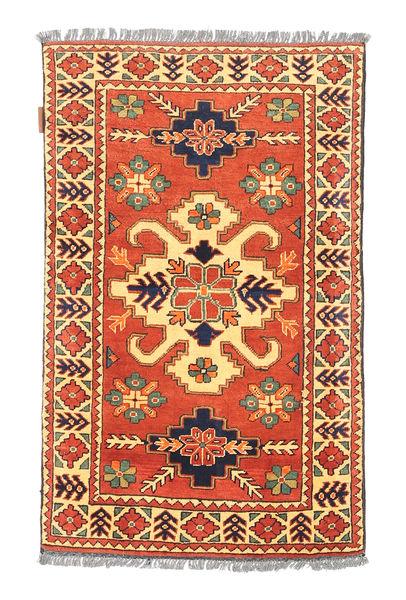 Afghan Kargahi Rug 81X124 Authentic  Oriental Handknotted Orange/Yellow (Wool, Afghanistan)