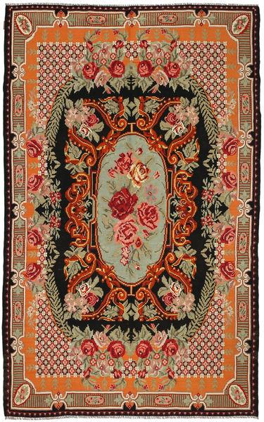 薔薇 キリム 絨毯 XCGZB1760