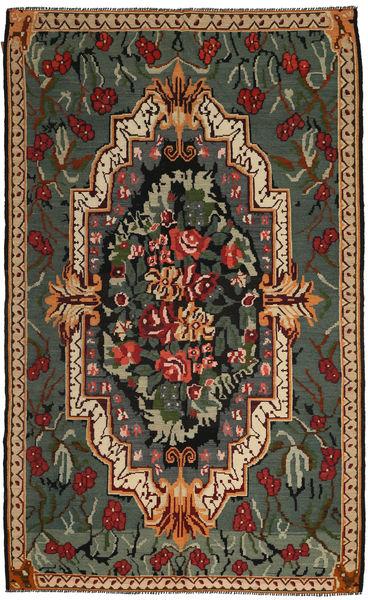 Kilim Rose Alfombra 191X317 Oriental Tejida A Mano Gris Oscuro/Marrón Claro (Lana, Moldavia)