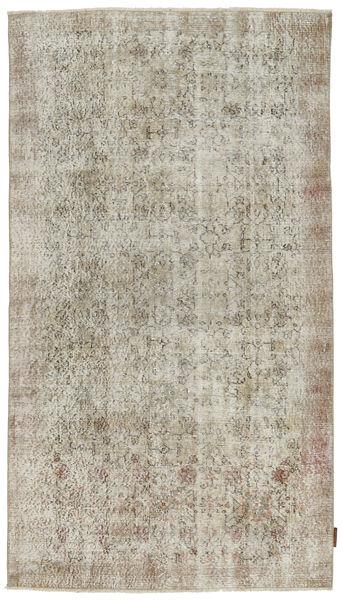 カラード ヴィンテージ 絨毯 XCGZB1285