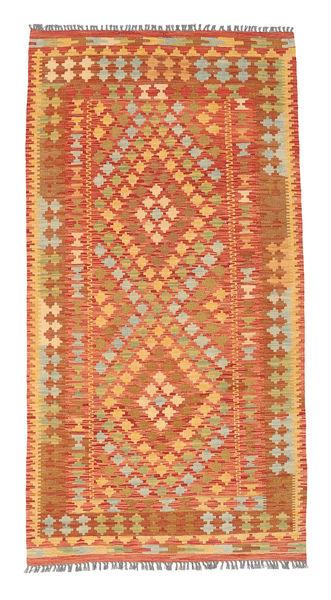 Tappeto Kilim Afghan Old style NAU137