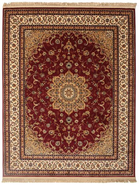 Nahal - Rouille Tapis 200X250 Moderne Rouge Foncé/Marron Clair ( Turquie)