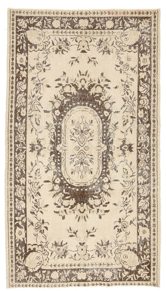 Tapis Colored Vintage BHKZK232