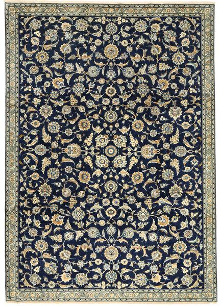 Keshan carpet XVZR972