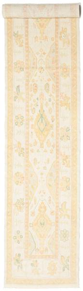 Oushak Rug 88X510 Authentic  Oriental Handknotted Hallway Runner  Beige/Dark Beige (Wool, Turkey)