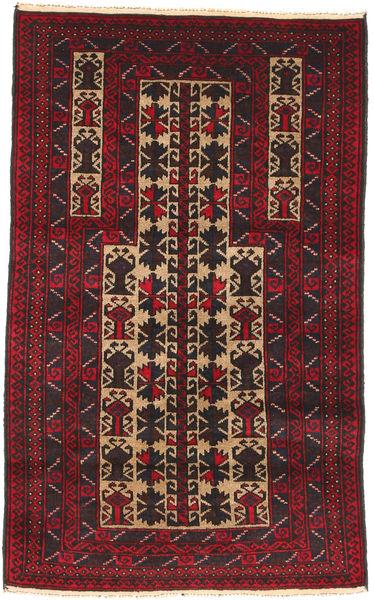 バルーチ 絨毯 84X135 オリエンタル 手織り 深紅色の/黒 (ウール, アフガニスタン)