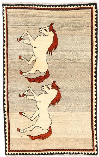 Ghashghai Tapijt 110X180 Echt Oosters Handgeknoopt Beige/Lichtbruin (Wol, Perzië/Iran)