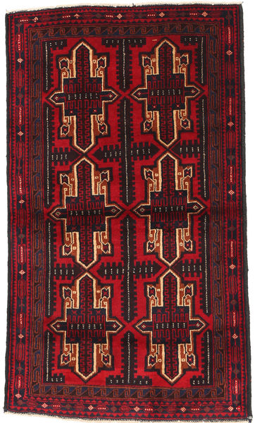 Baluch Rug 83X140 Authentic  Oriental Handknotted Dark Red/Rust Red (Wool, Afghanistan)