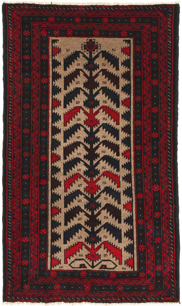 Beluch Matta 85X145 Äkta Orientalisk Handknuten Svart/Mörkröd (Ull, Afghanistan)