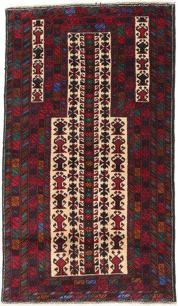 バルーチ 絨毯 80X145 オリエンタル 手織り 深紅色の/黒 (ウール, アフガニスタン)