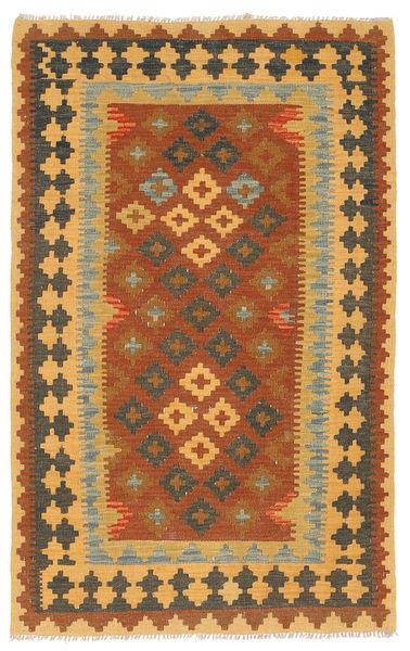 Kelim Afghan Old style tapijt NAX1636