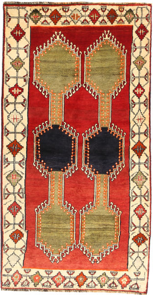 Kaszkaj Dywan 120X230 Orientalny Tkany Ręcznie Pomarańczowy/Brązowy (Wełna, Persja/Iran)