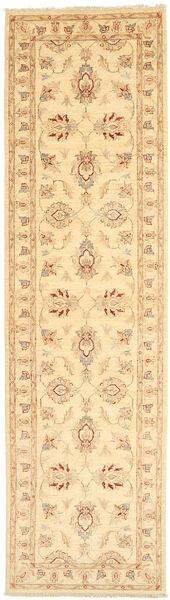 Ziegler carpet ABCP18