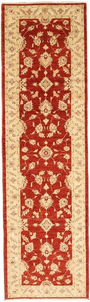 Ziegler carpet ABCP27