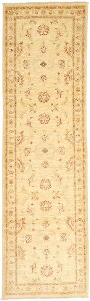 Ziegler carpet ABCP56