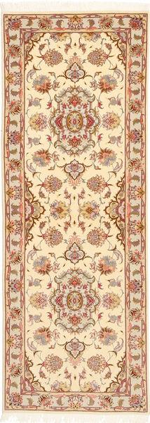 Tabriz 50 Raj With Silk Rug 80X225 Authentic  Oriental Handknotted Hallway Runner  Dark Beige/Light Pink (Wool/Silk, Persia/Iran)