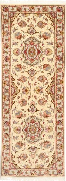 Tabriz 50 Raj Silkillä Matto 80X225 Itämainen Käsinsolmittu Käytävämatto Vaaleanpunainen/Ruskea (Villa/Silkki, Persia/Iran)