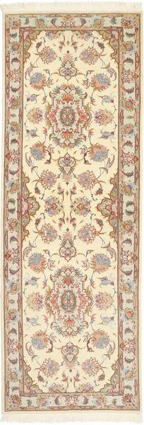 Tabriz 50 Raj Silkillä Matto 78X227 Itämainen Käsinsolmittu Käytävämatto Beige/Vaaleanruskea (Villa/Silkki, Persia/Iran)