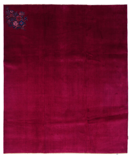 Keshan Patina Rug 243X285 Authentic  Oriental Handknotted Dark Red/Crimson Red (Wool, Persia/Iran)