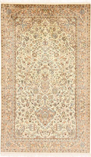 Kashmir ren silke teppe MSA319