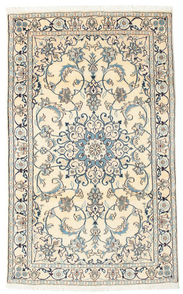 Nain carpet VEXZL950